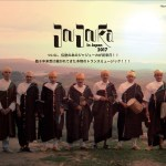 ジャジューカついに解禁!The Master Musicians of Joujouka in Japan 2017!