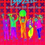 11.3.Fri&4.Sat. Festival de Frue@静岡つま恋リゾート彩の郷 Joujouka & BaBa ZuLa!!!!