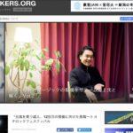 Fujirockers.orgにてサラームのインタビュー前後編公開