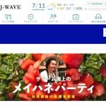 20180804Sat.J-WAVE&コトラボ メイハネパーティー