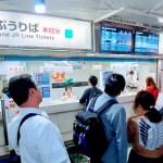 20180915 Going to Radio Takasaki