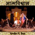 20210514J-WAVE Oriental Music Show:Hiroko from Mumbai