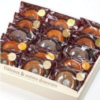 まごころドーナッツ15個BOX
