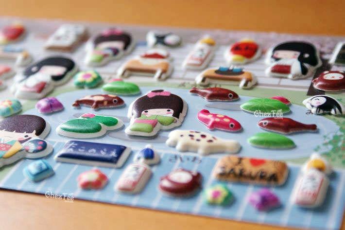 autocollant 3D relief-petite fille japonaise-sakura-carpe - www.chezfee.com