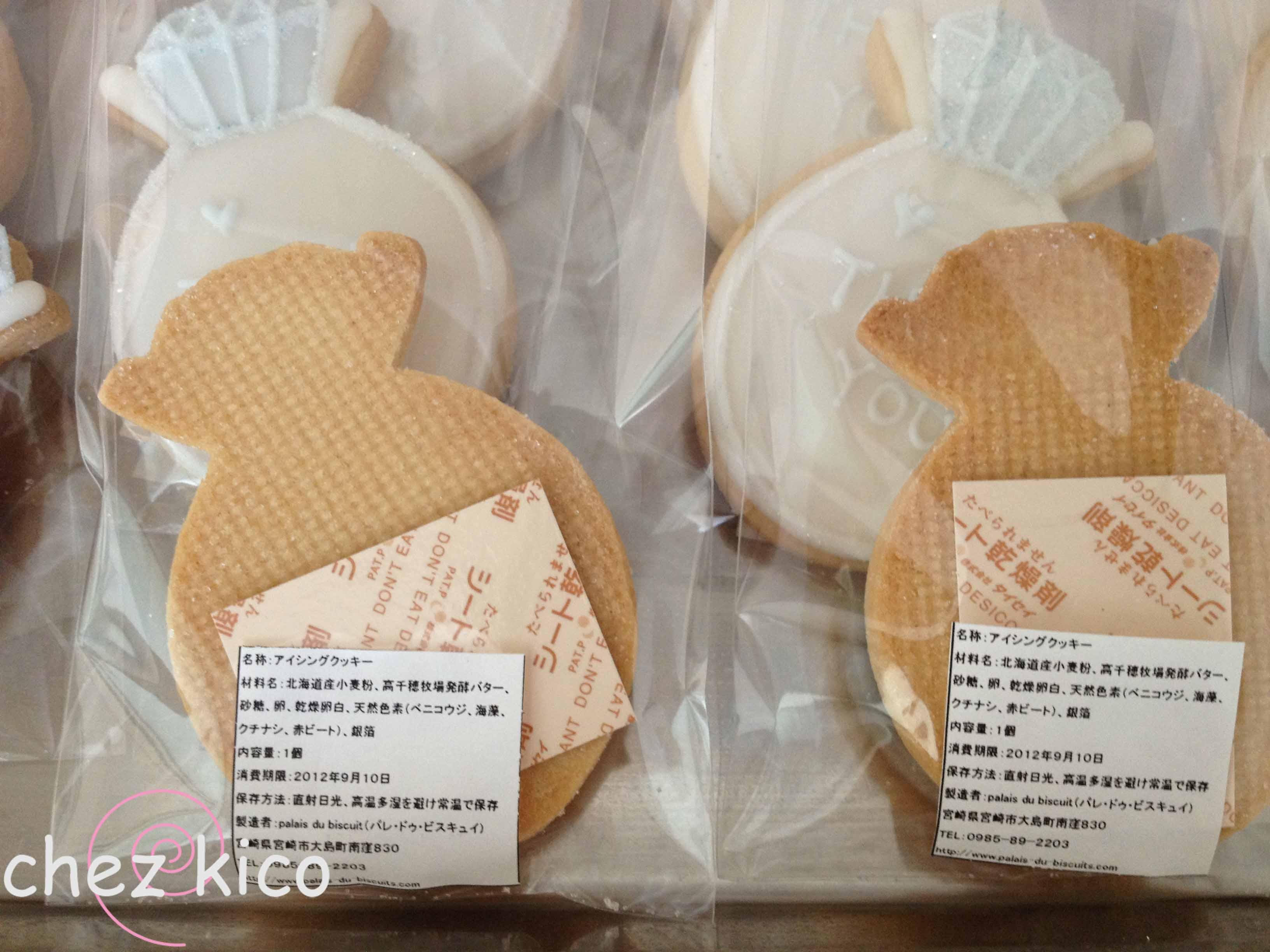 アイシングクッキーの絶対に割れない梱包の仕方