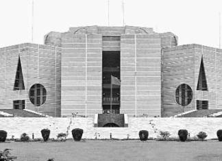 একাদশ জাতীয় সংসদ নির্বাচন