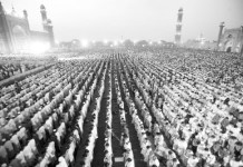 মুসলিম উম্মাহ