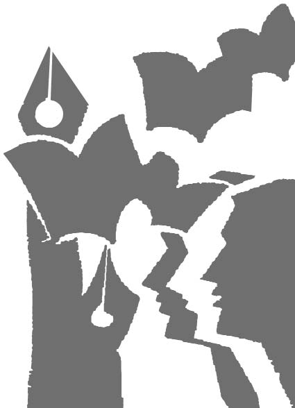 বইমেলা পরিণত হোক বই পড়ার উৎসবে