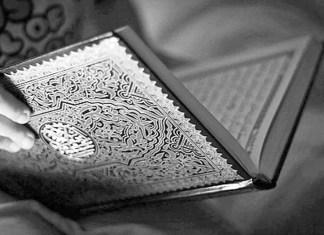 দুনিয়ার পরীক্ষায় উত্তীর্ণরাই আখেরাতে সফল । ড. মুহাম্মাদ আব্দুল মান্নান