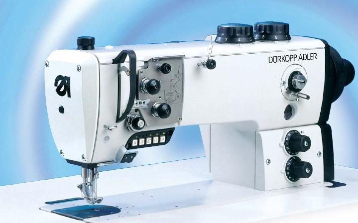 Heavy Duty Sewing Machine Canvas