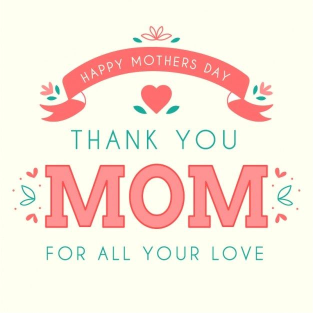 Happy Mother's SMS