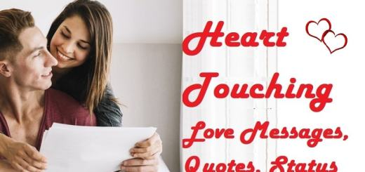 Romantic Love Messages, Status for BF,GF, Wife,Husband & Best Friend