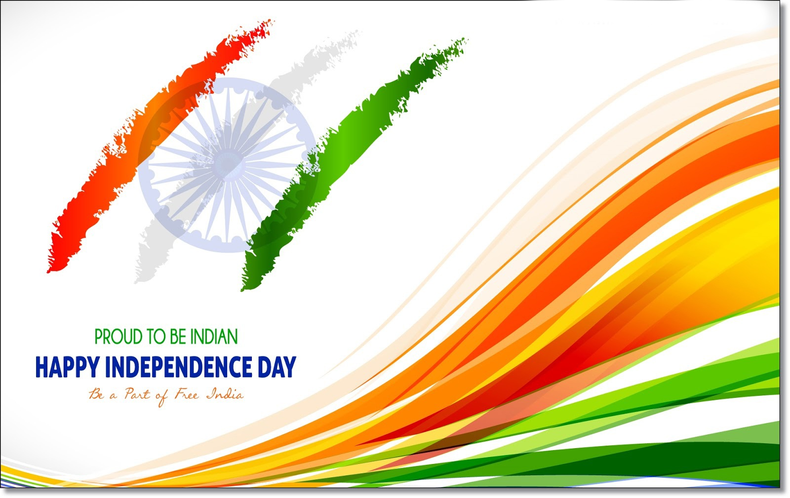 Latest Independence Day 2017 Wishes For Family Relatives Friend