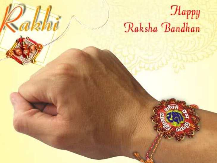 happy raksha bandhan messages