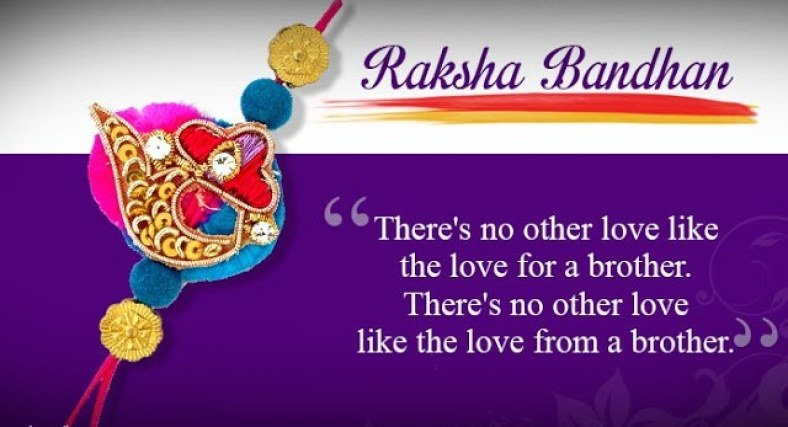 Latest Happy Raksha Bandhan Sms Shayari In Hindi For Brothersister