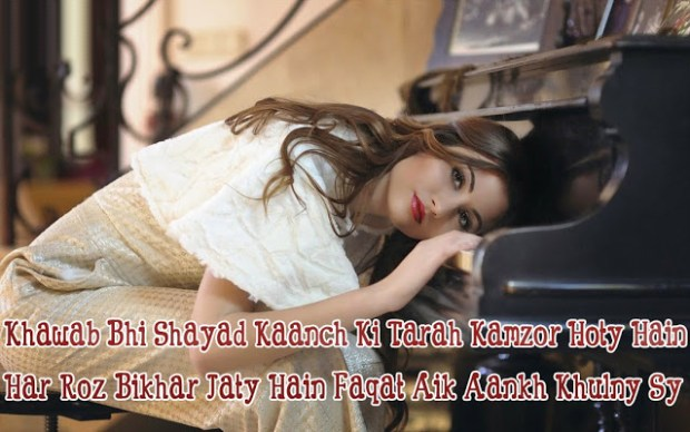 Heart Touching Breakup Shayari, SMS, Messages, Quotes For