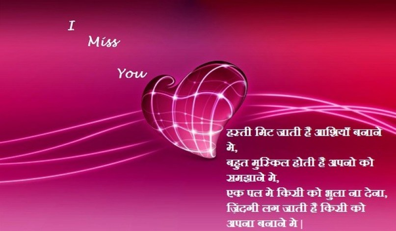 miss you quotes images