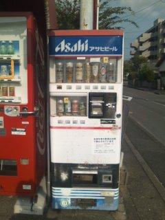 アルコール自販機「減少」に逆行する大阪・西成の「理由」
