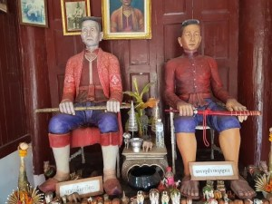 Statues of two sitting men