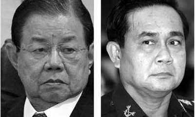 Martial Law, Defamation, and Section 112 in Thailand