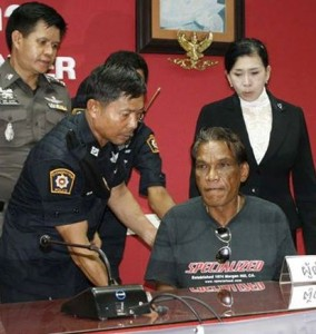 Noi Khamsri, 57, arrested for allegedly molesting a 4-year-old