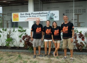 Soi Dog Foundation relies heavily on volunteers both in Thailand and overseas to help fulfill our mission. The SDF is located north of Phuket. Soi Dog Foundation (SDF) is a not-for-profit, legally registered charitable organization in Thailand, the United States, Australia, France and Holland. Soi Dog helps the homeless, neglected and abused dogs and cats of Thailand