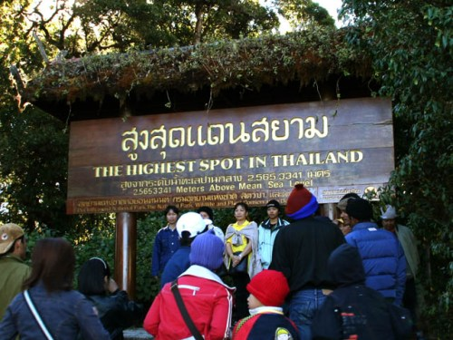 """""""Doi Inthanon"""" is in the """"Doi Inthanon National Park"""" and the highest mountain, 2,565 meters above sea-level."""