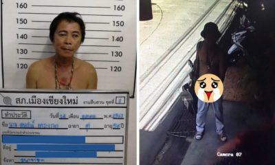 Thai Man Guns Down his Own Children and In-Laws at New Years Party