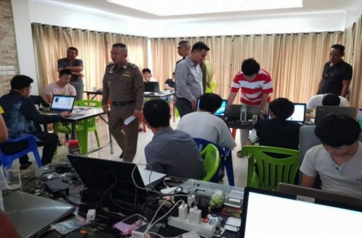 Immigration Police Arrest Suspected Japanese Call Center Boss