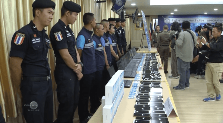 58 Chinese Arrested in Bangkok for Running Stock Manipulation Scam