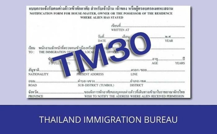 Thailand's European Businessmen Wants End to TM30 24-Hour Reporting