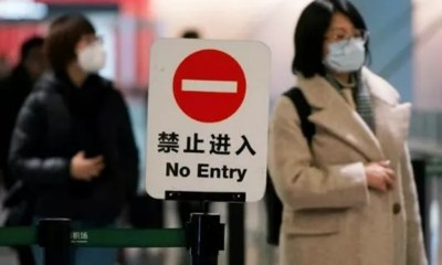 Chinese People Not Welcome