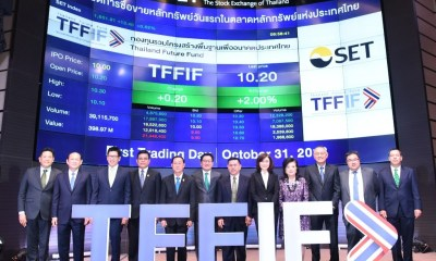 Thailand's High Yielding TFFIF Future Fund Maybe Open to Foreigners