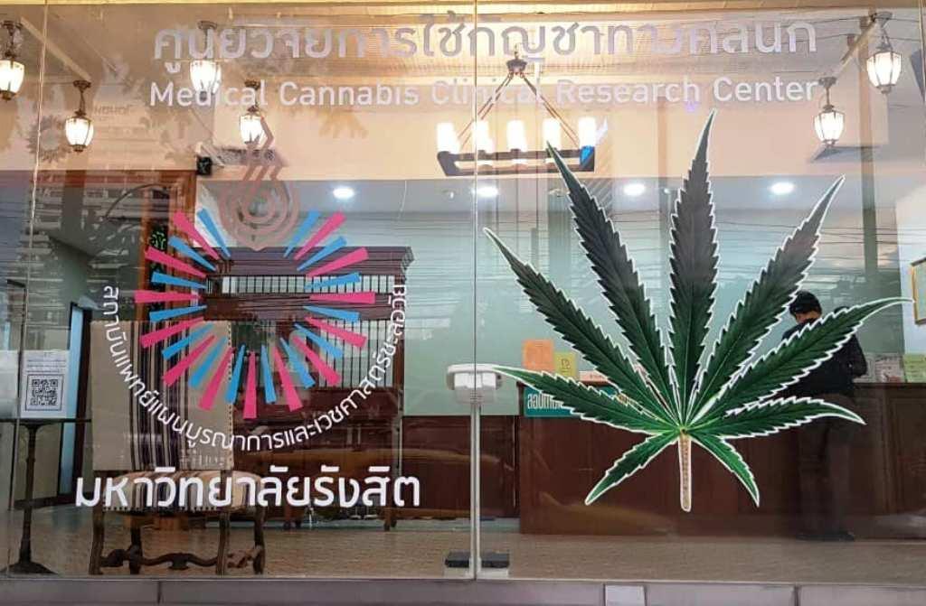 [Image: bim-bangkok.jpg?w=1024&ssl=1]