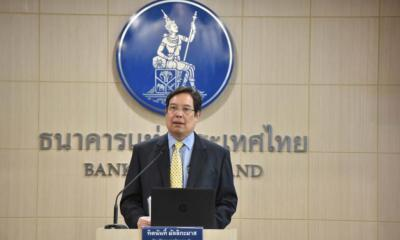 Bank,Thailand,Baht, Economy,