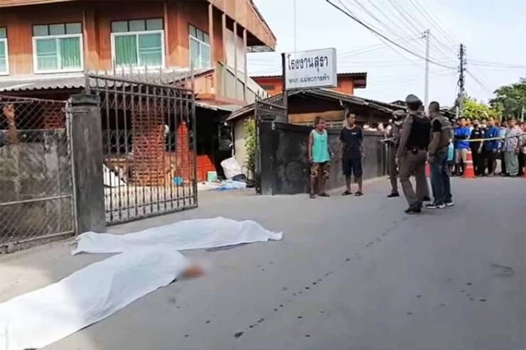 Koh Samui, Police, camera footage