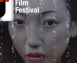 pisa-chinese-film-festival