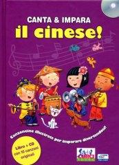canta e impara il cinese