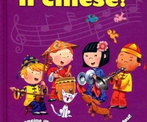 Cinese per bambini