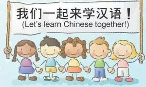 cinese bambini grosseto