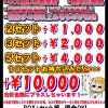 ★1/26アニメセット 大量買取★