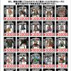 ★ONE PIECE LOG COLLECTION買取情報★