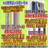 アイコス3最新買取価格更新。売るなら今がチャンスチャンス松戸店