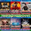 PS4&switchソフト激アツ買取ラインナップ11/2最新版