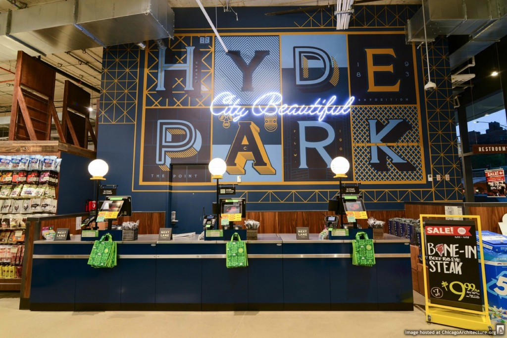Whole Foods Market Hyde Park (Courtesy of Whole Foods Markets)