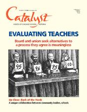 Catalyst Chicago issue cover, published Dec 2003