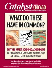 Catalyst Chicago issue cover, published Mar 2005