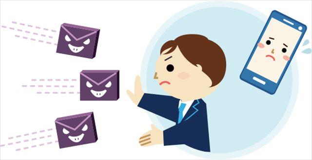 メールの送信が多すぎるカジノは注意