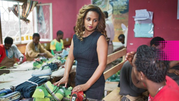 Alemu Leather workshop