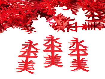 Chinese New Year Confetti  Asian Confetti  Chinese Symbol Confetti     Asian Confetti  Chinese Symbol in Red